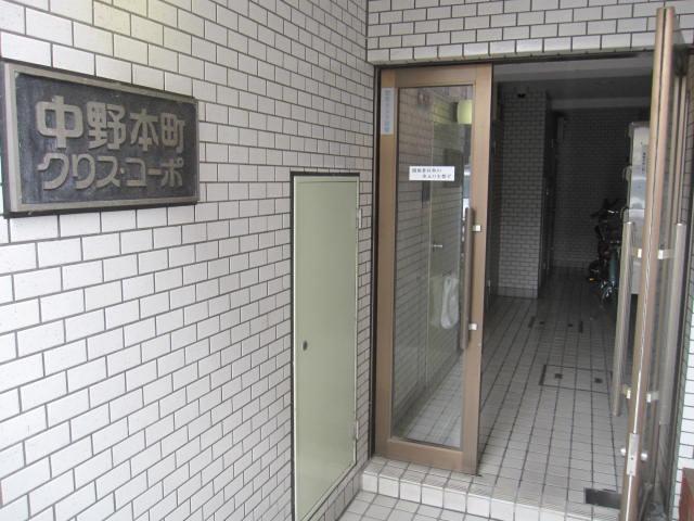 中野本町クリスコーポ