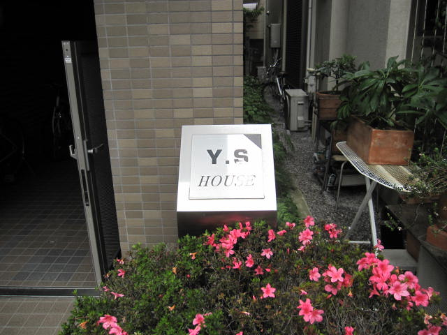 Y.S HOUSE
