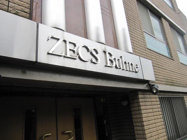 ZECS Buhne