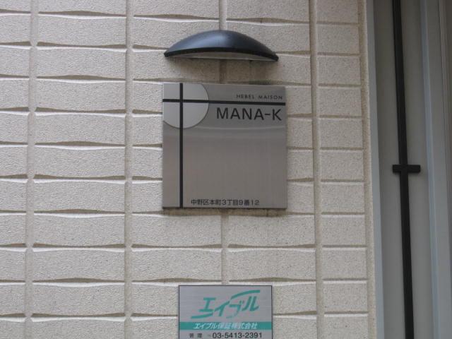 MANA−K